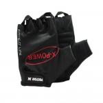 vector-x-glove-1.jpg