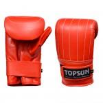 punch gloves